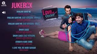 Love Ni Bhavai Songs I Jukebox I Sachin Jigar I Upcoming Gujarati Movie    Cocktail Music