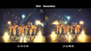 Girls' Generation. Catch Me If You Can. Korean--Japanese version.
