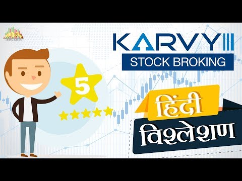 mp4 Investment Karvy, download Investment Karvy video klip Investment Karvy