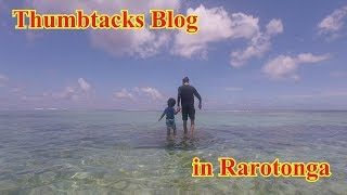 A Little R&R in Rarotonga: Cook Islands