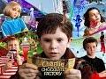 צ'רלי בממלכת השוקולד מדובב לצפייה ישירה ולהורדה