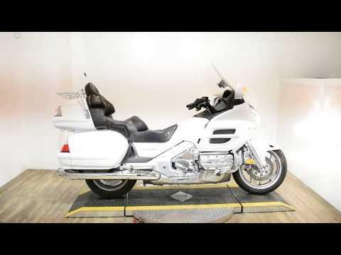 2008 Honda Gold Wing® Audio Comfort Navi in Wauconda, Illinois - Video 1