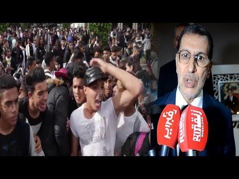 العرب اليوم - شاهد : تعليق العثماني على إهانة التلاميذ للعلم المغربي أمام البرلمان