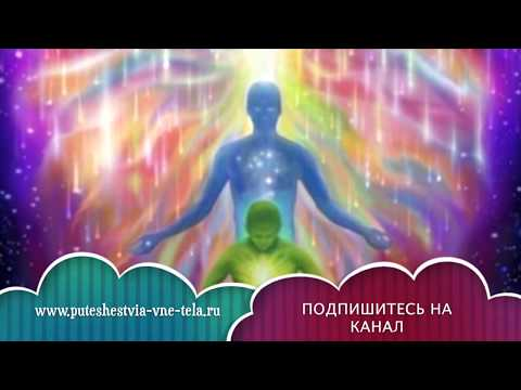 СОННИК - Юбка