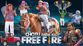 CHOTU DADA KA FREE FIRE IN REAL LIFE | छोटू का फ्री फायर | Khandesh Hindi Comedy | Chotu Dada Comedy