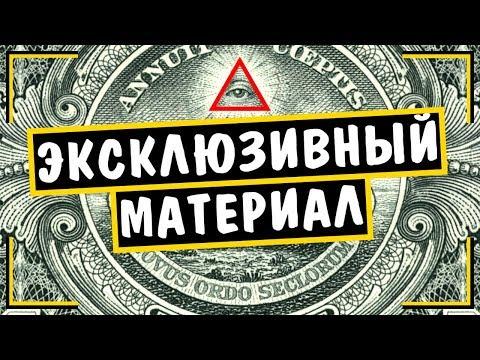 Бинарные опционы россии