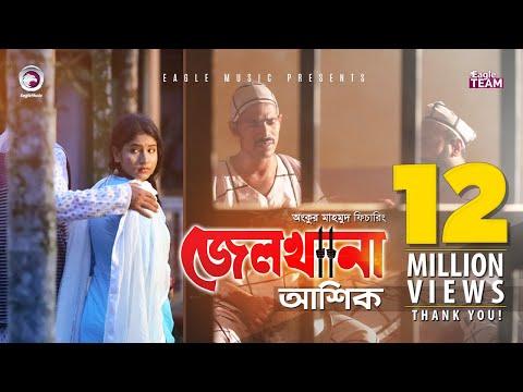 Download Jailkhana   জেলখানা   Ankur Mahamud Feat Ashik   Bangla New Song 2018   Official Video HD Mp4 3GP Video and MP3