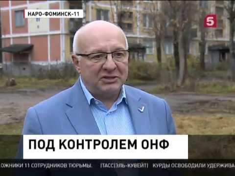 В зданиях московских детсадов нашли воинскую часть, полицию и банк