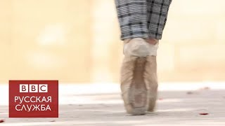 Египетская балерина в хиджабе мечтает о парижской сцене
