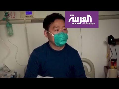 العرب اليوم - شاهد: طبيب أجّل زفافه ليحارب