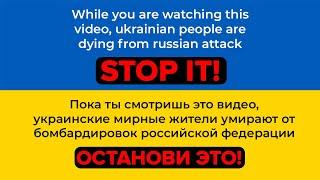 Jerry Heil - #БОМБА_РАКЕТА_ПУШКА_ГРАНАТА [Прем'єра клiпу]
