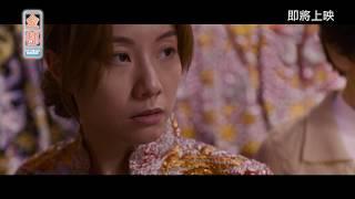 《#金都》MY PRINCE EDWARD 預告片 Trailer