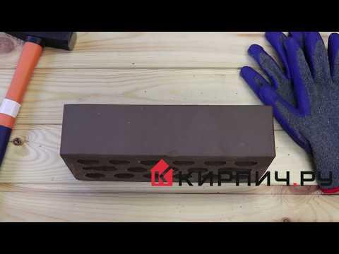 Кирпич облицовочный шоколад одинарный гладкий М-175 Керма – 2