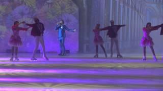 Дима Билан - когда растает лед.Финальный выход всех участников на лед. Снежный король. 1 мая 2015