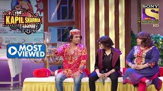 नकली Anu Malik, Farah Khan और Sonu Nigam की मस्त Shayari! | The Kapil Sharma Show | Most Viewed