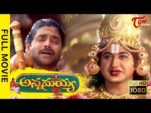 Annamayya Telugu Full Length  Movie || Akkineni Nagarjuna Annamayya | TeluguOne