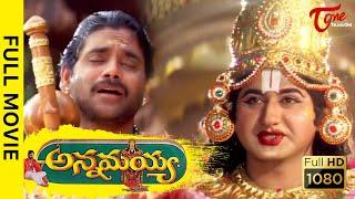 Annamayya Telugu Full Length  Movie || Akkineni Nagarjuna Annamayya