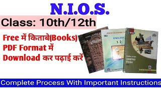 NIOS Class-10th/12th Books Online Download Process - Download this Video in MP3, M4A, WEBM, MP4, 3GP