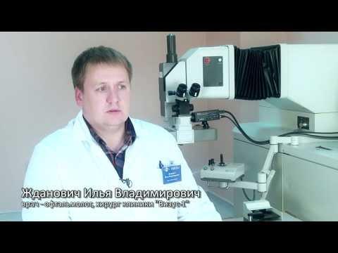 Упражнения восстановления зрения норбекова