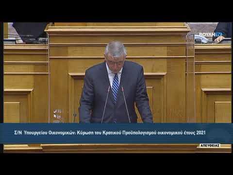 Π.Τσακλόγλου(Υφυπουργός Εργασίας)(Προϋπολογισμός 2021)(12/12/2020)
