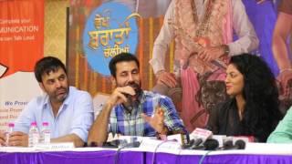 Binnu Dhillon Vekh Baraatan Challiyan Full Movie Online म फ त