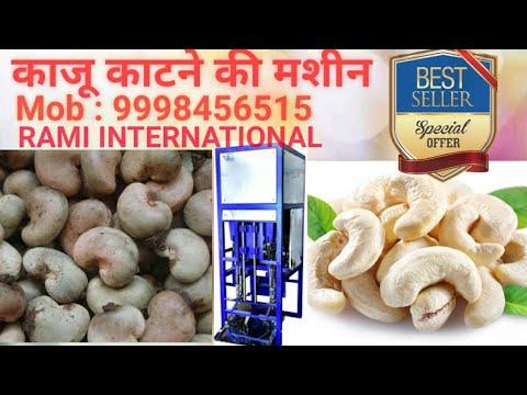 Cashew Cutting Machine