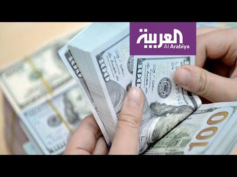 العرب اليوم - شاهد: قراءة في أرقام الدَيْن اللبناني تكشف حجم الأزمة