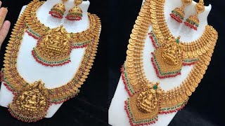 South Indian Jewelery Designs || South Indian Bridal Jewelry Designs || 2019-20  Jewelry Collection
