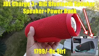 JBL Charge 3+ Bluetooth Speaker Big Size Big Sound Revew By M-TECH URDU/HINDI