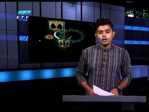 04PM News || বিকাল ০৪টার সংবাদ || 15 May 2021 || ETV News