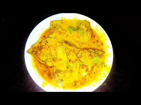 Pomfret fish curry   fish curry   cooking recipe   Pomfret fish   পমফ্রেট মাছ   Miss sen