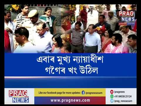 Angry Chief Justice of India | Amit Shah in Kamakhya temple