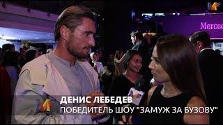 Денис Лебедев во всем признался команде MediaFamily