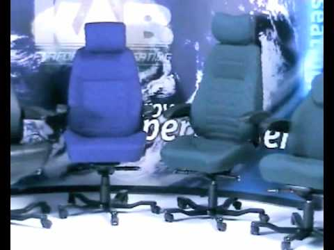 KAB Seating - 24 Hour Heavy Duty Office Chairs