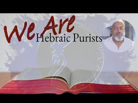 Hebraic Purity: Our Destination Pt. 1