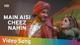 Main Aisee Cheez Nahin | Amitabh Bachchan | Sridevi