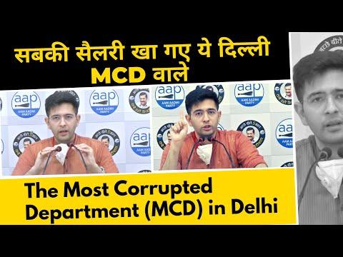 सबकी सैलरी खा गए ये दिल्ली MCD वाले | Raghav Chadha Exposed BJP