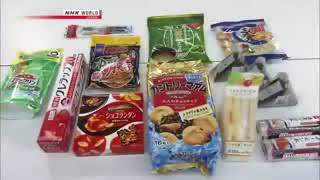 Wrapping & Packaging In Japan Japanology