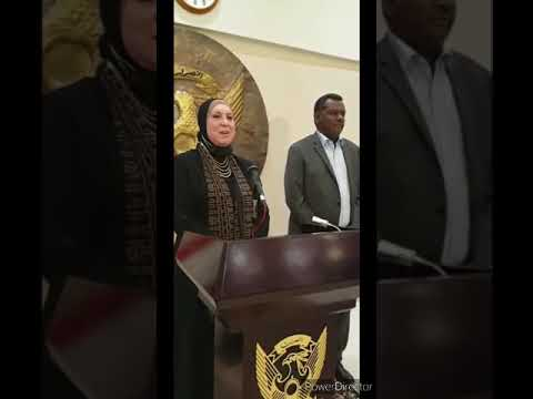 تصريحات وزيرة التجارة والصناعة ونظيرها السودانى عقب وصولها مطار الخرطوم