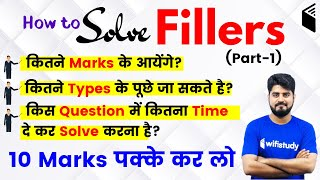3:00 PM - IBPS Clerk 2019 (Pre) | English by Vishal Sir l How to Solve Fillers (Part-1)