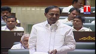 CM KCR Full Speech   New Municipal Act   Telangana Assembly   T News Telugu