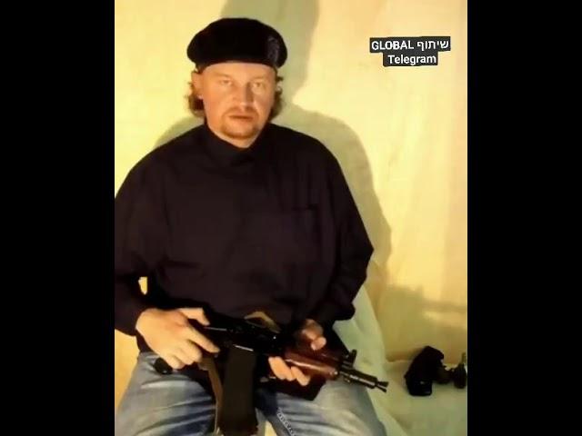 אוקראינה: אדם חמוש חטף אוטובוס עם 20 נוסעים