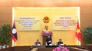 Đại biểu hai nước Việt Nam - Lào chia sẻ khó khăn trong phân cấp quản lý