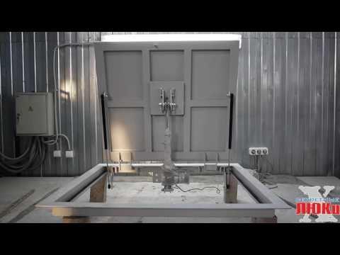 автоматический люк в подвал