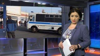 Ахбори Тоҷикистон ва ҷаҳон (20.11.2018)اخبار تاجیکستان .(HD)