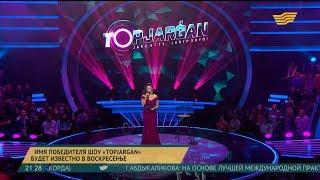«Topjarǵan»: Победитель получит возможность записать трек в самой лучшей студии Казахстана!