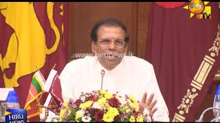 President says Premiership is given while honouring Parliamentary - Hiru News