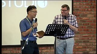 CEP 2016 Lecture 1 of 14 : David Cook - Preach The Word