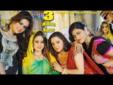 Shahid Khan, Sobia Khan, Gulaly - Pashto HD film JAWARGAR Cinema Scope Song Badala Tappi Ya Qurbaan