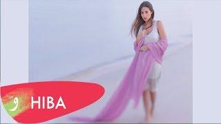 Hiba Tawaji - Ya Habibi (Lyric Video) / هبه طوجي - يا حبيبي